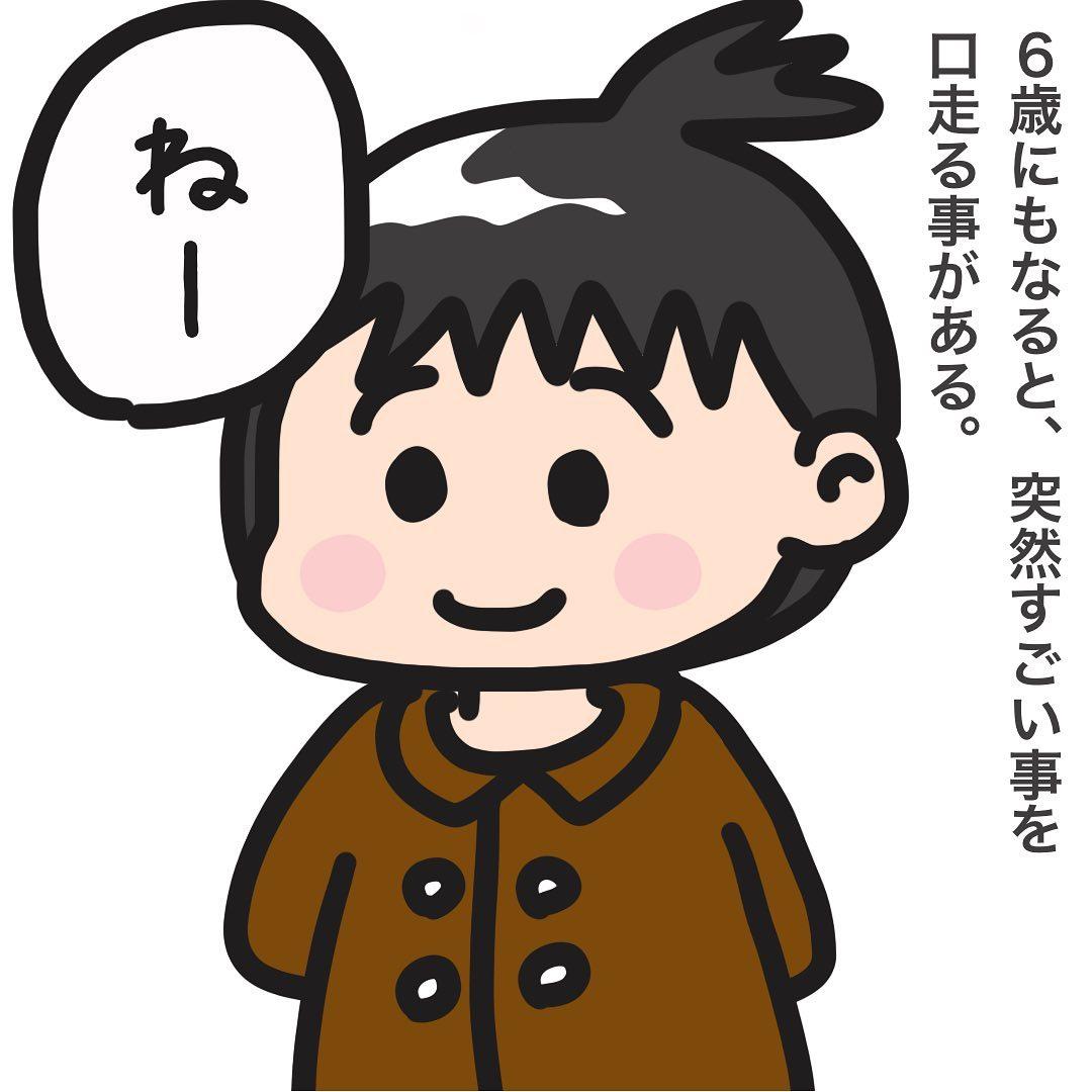 kingyoakai_75602193_480009702866119_2858364708556250360_n