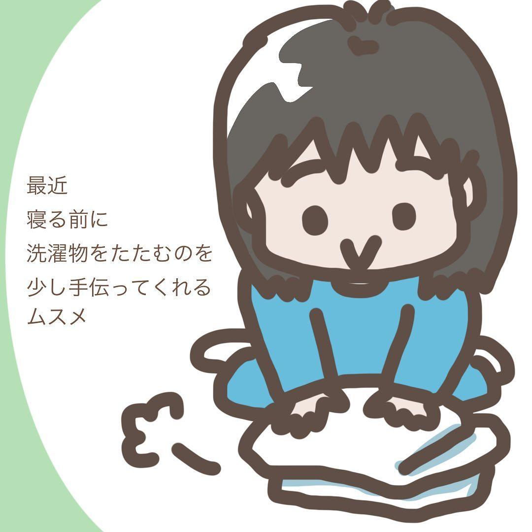 kingyoakai_82814014_596505224467699_6925218767302594228_n