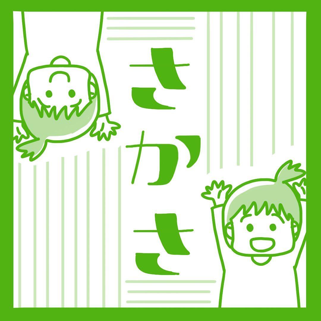 kingyoakai_75285391_147732103304839_6131116100003713782_n