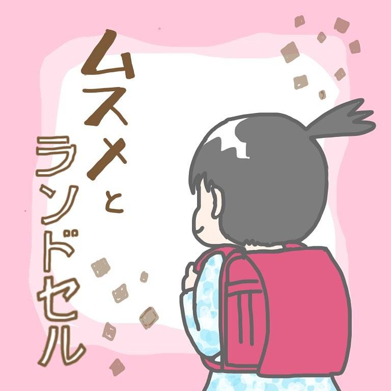 kingyoakai_71204384_2480470398831069_506228911888653404_n