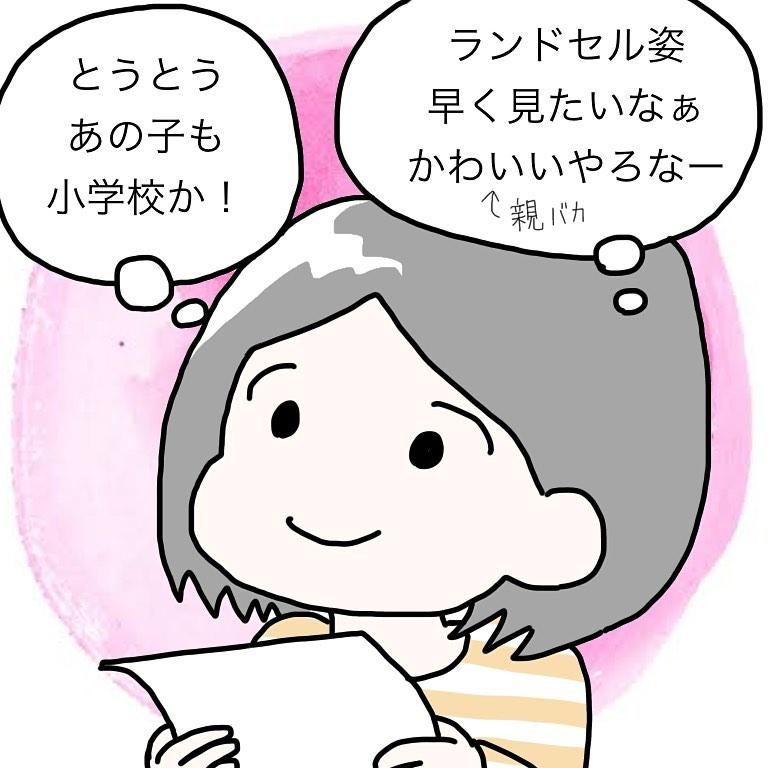 kingyoakai_71201873_195385161487209_2619714286379191429_n