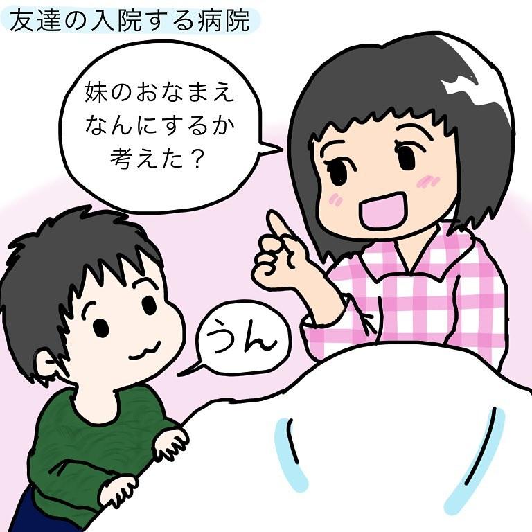 kingyoakai_72077972_1539394502880196_4720946162285956903_n