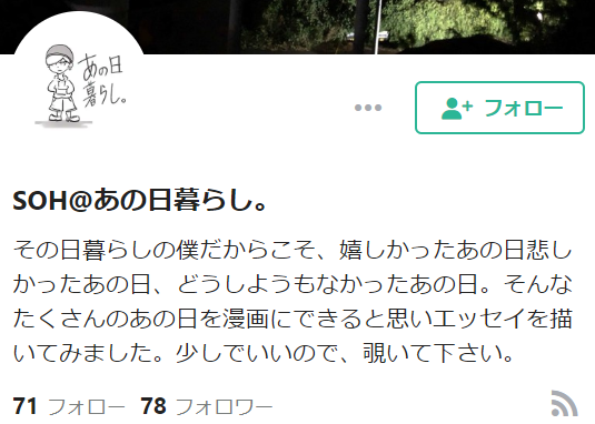 SnapCrab_NoName_2020-2-4_12-39-52_No-00
