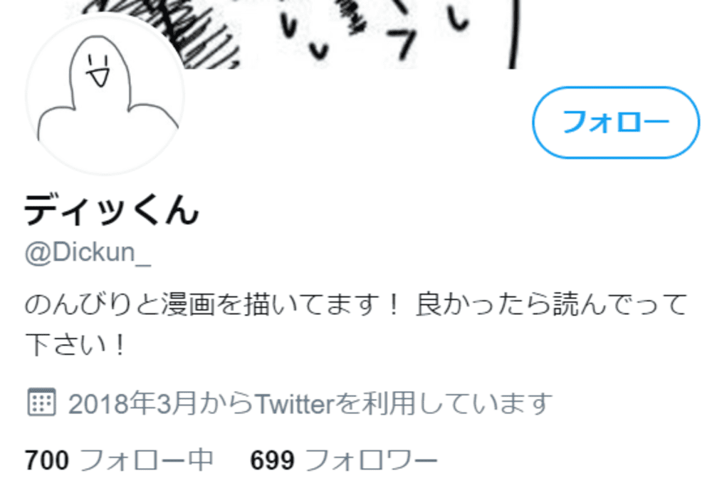 SnapCrab_NoName_2020-2-5_14-8-42_No-00