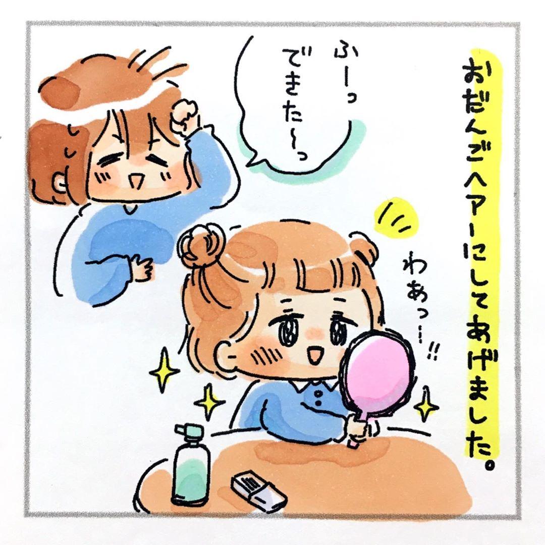 matsuzakishiori_82226997_515199242441801_920889338256707057_n