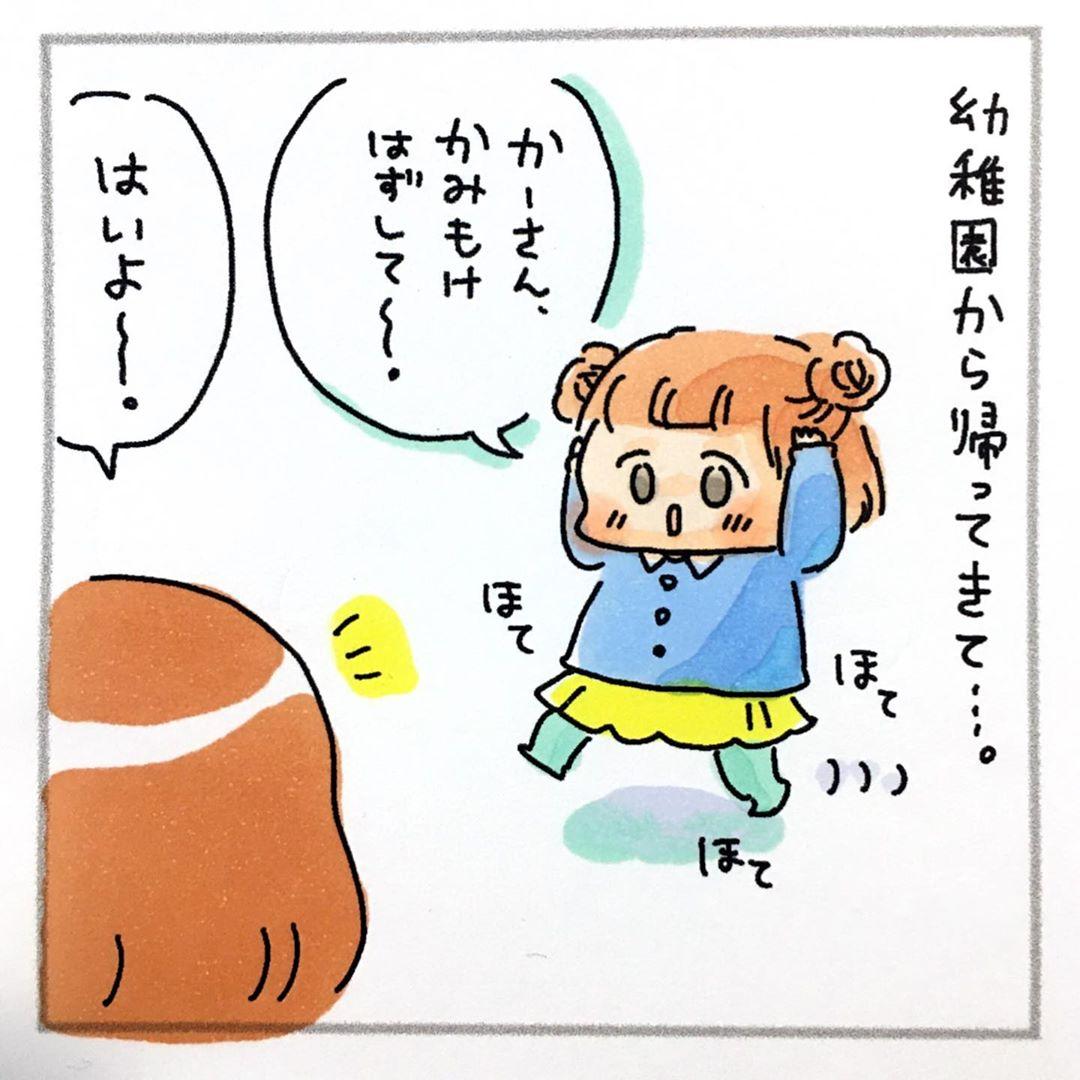 matsuzakishiori_81462703_186397212476405_3822399163009751479_n