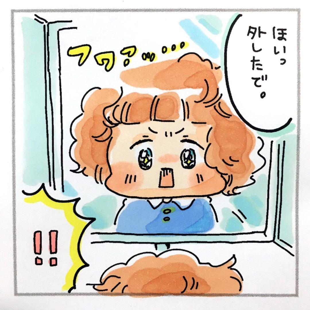 matsuzakishiori_80594113_688927808178144_3216765943565676735_n