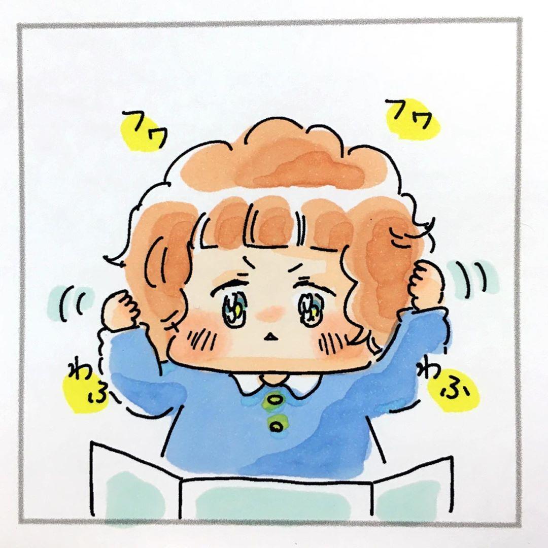 matsuzakishiori_81897391_127229608775181_3621086716829604082_n