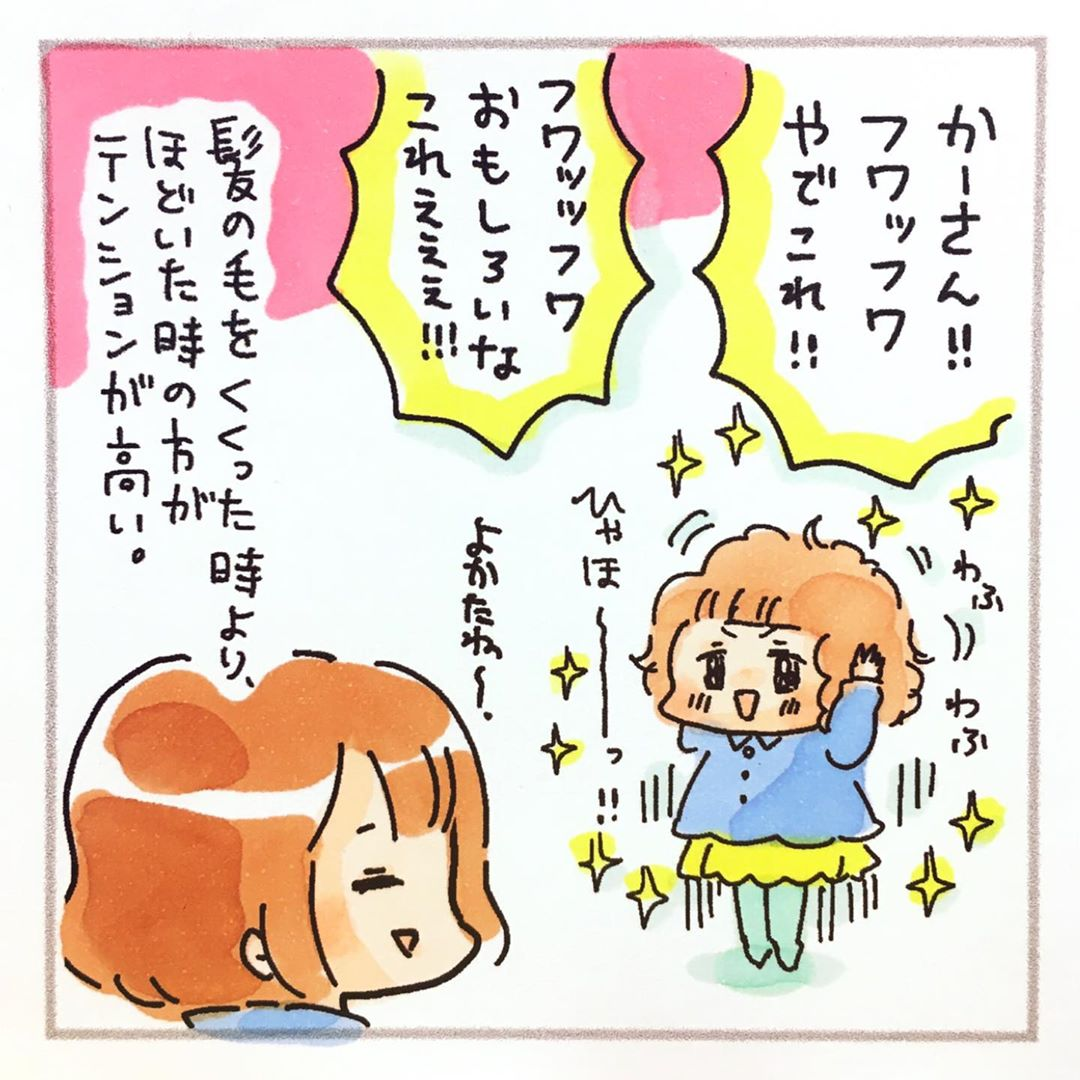 matsuzakishiori_83706056_124890292349336_1969662254362740604_n