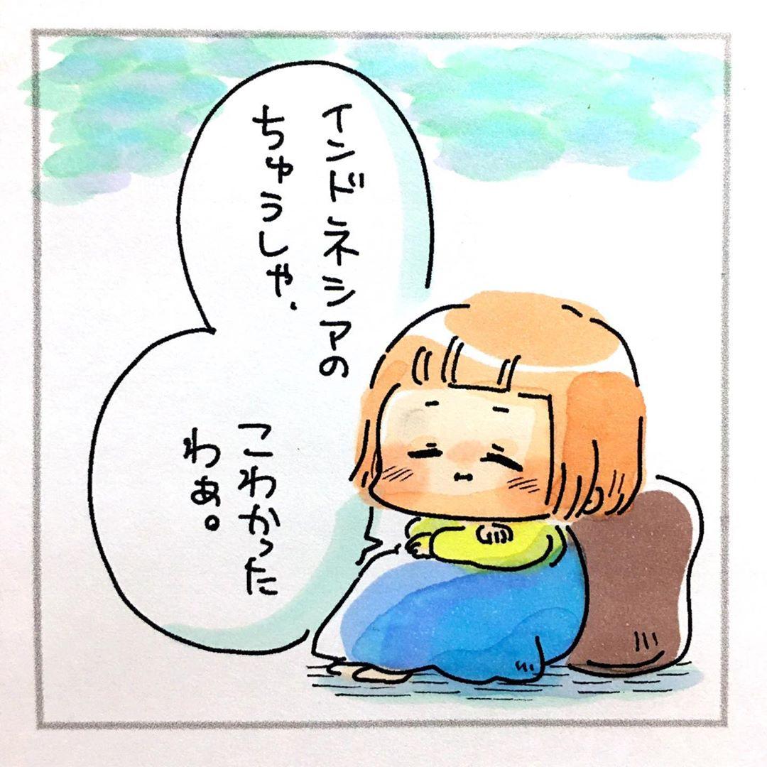 matsuzakishiori_79387273_1053773654965881_814392685440907249_n