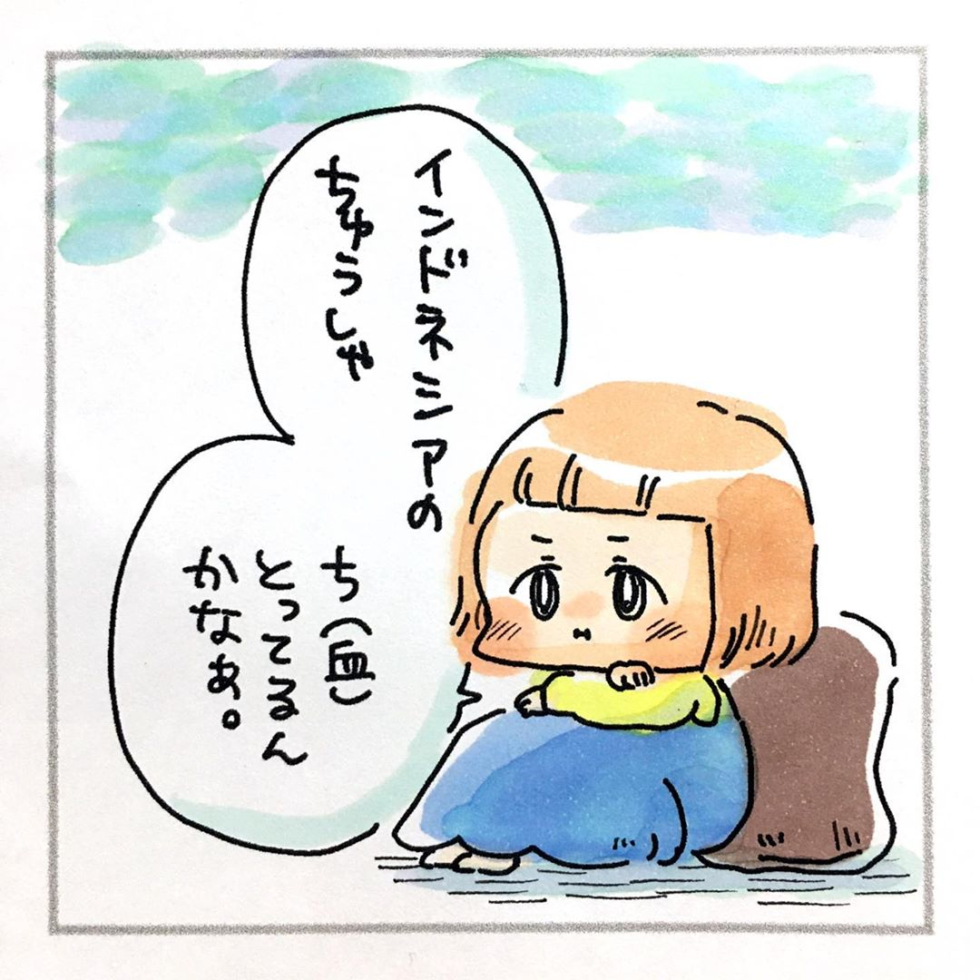 matsuzakishiori_79803973_466618114261632_3151461554896836104_n