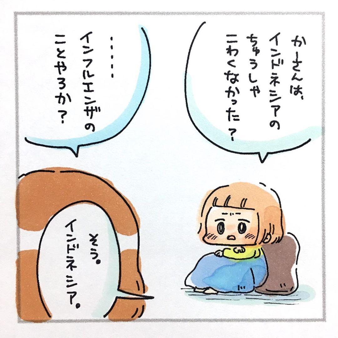 matsuzakishiori_79249769_158051628939379_896479305904323484_n