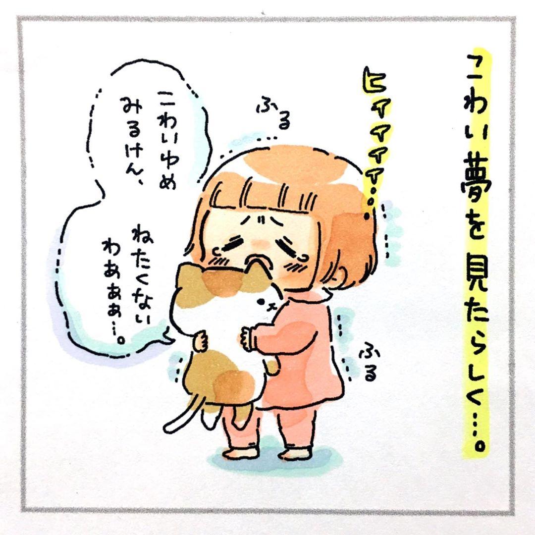 matsuzakishiori_79480894_556586291558730_1051330073052677981_n