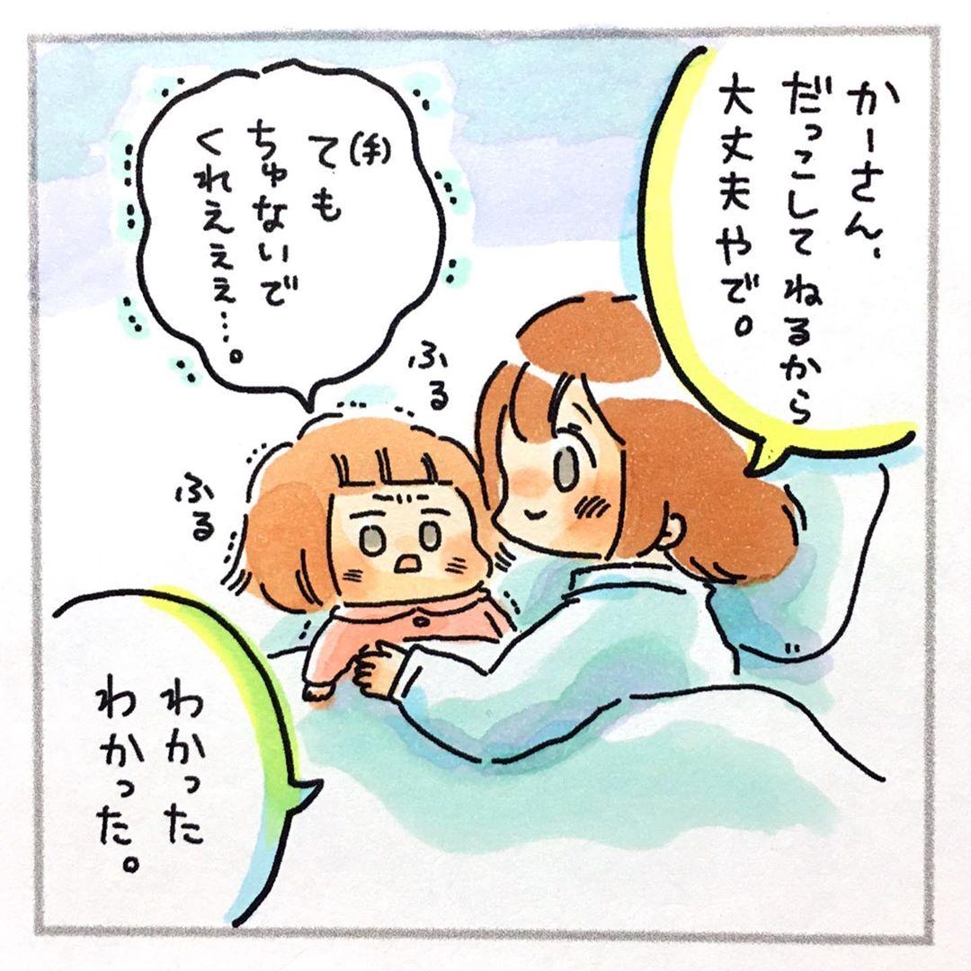 matsuzakishiori_79162691_1058853617790870_4006922127038761007_n