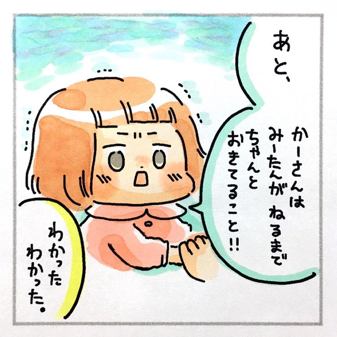 matsuzakishiori_80062446_196921901349806_5149617610611959187_n