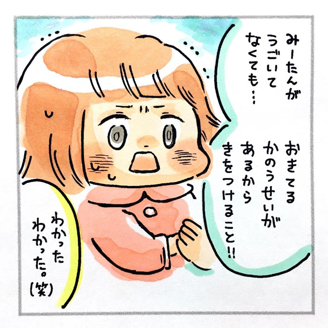 matsuzakishiori_79541962_179993439861540_3951129949810528636_n
