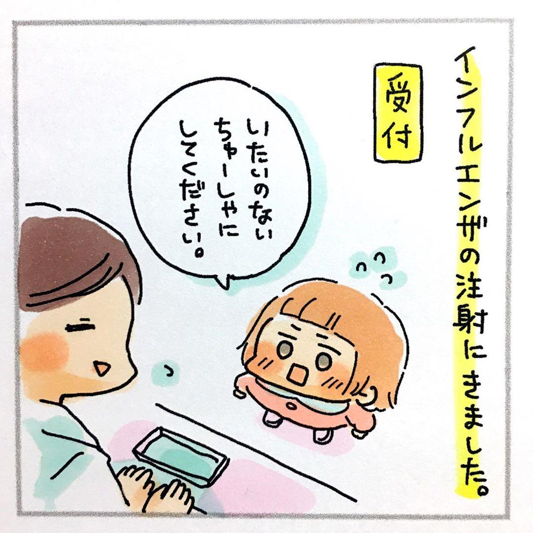 matsuzakishiori_75208804_173782907070079_8542984211306290896_n