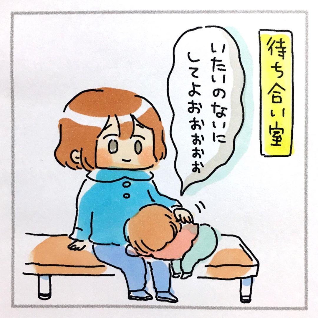 matsuzakishiori_74992102_452433362347656_1680978156975672601_n