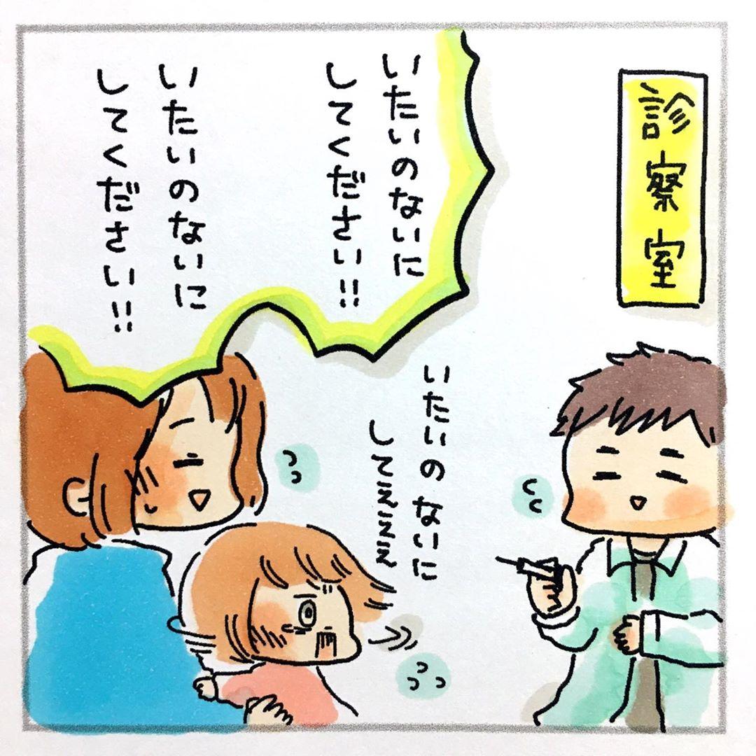 matsuzakishiori_74950909_595400424556088_3223257594486502733_n