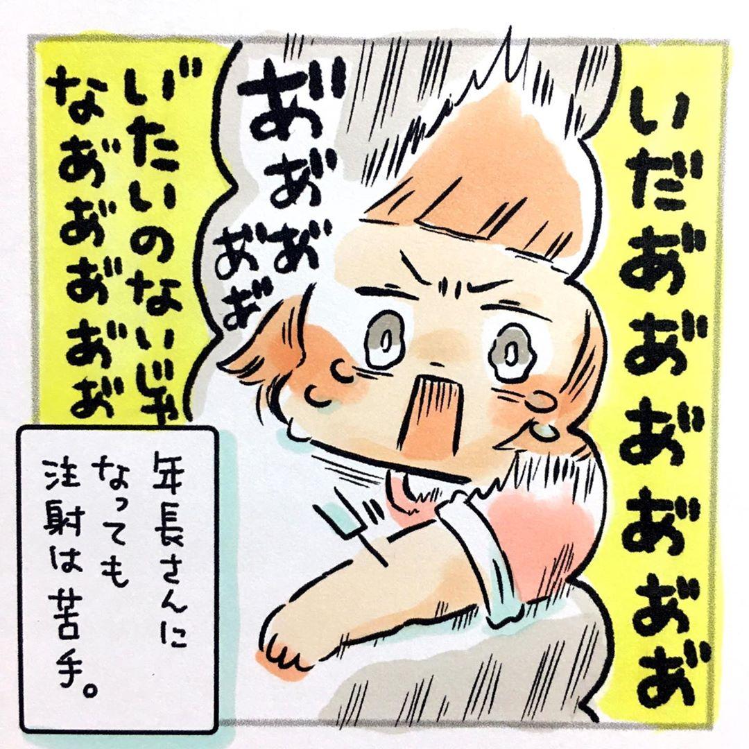 matsuzakishiori_78718711_151596122914260_6801497854514387793_n