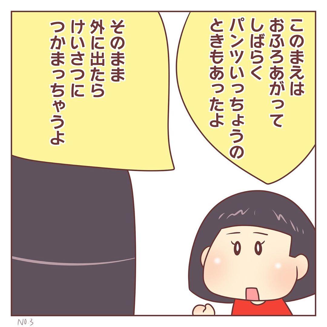 mochiho_mochiko_83458395_2533714720088587_4176881395816135181_n