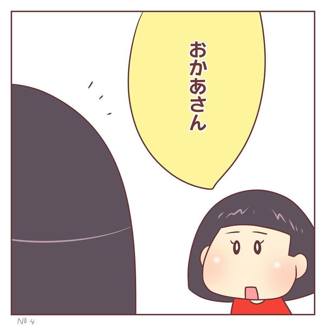 mochiho_mochiko_82938402_199101537806354_3656686257814579730_n