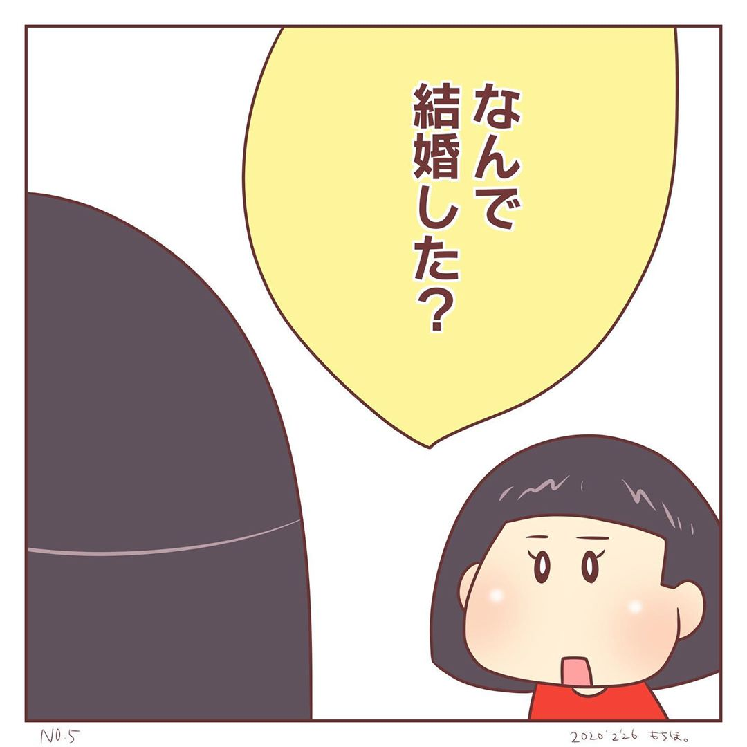 mochiho_mochiko_82311530_516751488967675_7025362419665322937_n