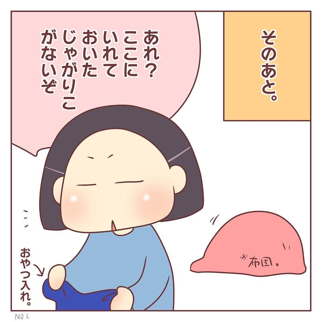 mochiho_mochiko_83649307_133837554768016_5091722207794443356_n