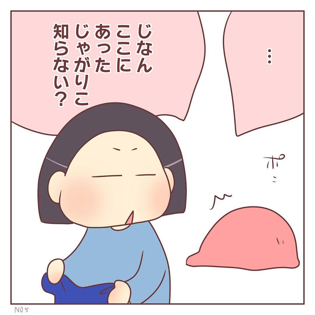 mochiho_mochiko_80794042_772797963201835_5514464946368229844_n