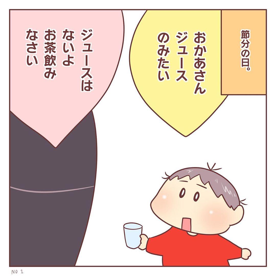 mochiho_mochiko_82646784_170738884257322_5954755783375162643_n