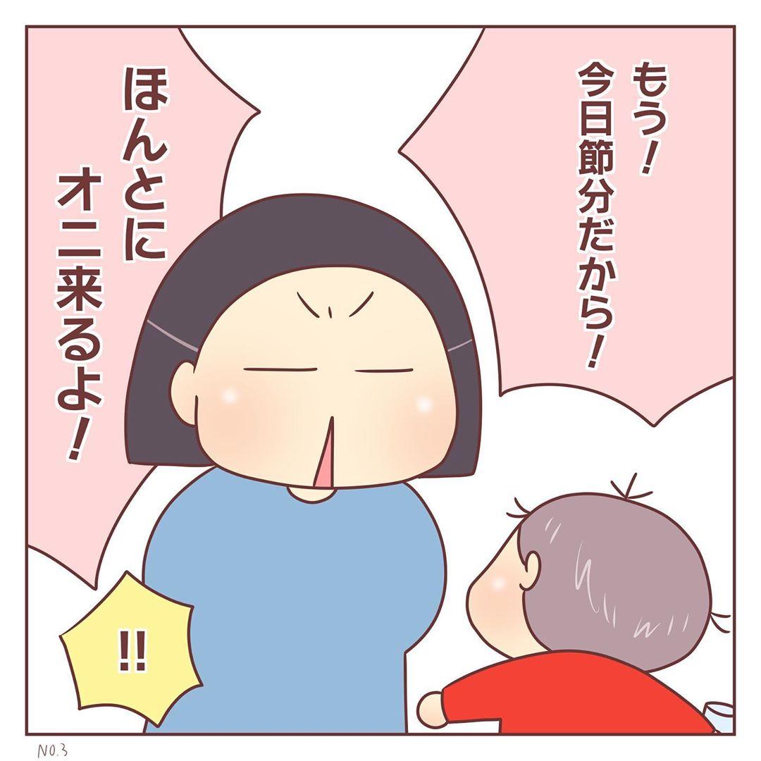 mochiho_mochiko_82568636_1288741117979547_8124668089728944627_n