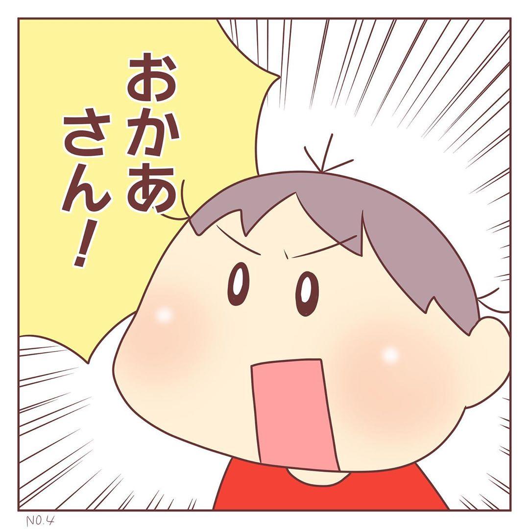 mochiho_mochiko_83669112_1480315575475777_5500429092615034800_n