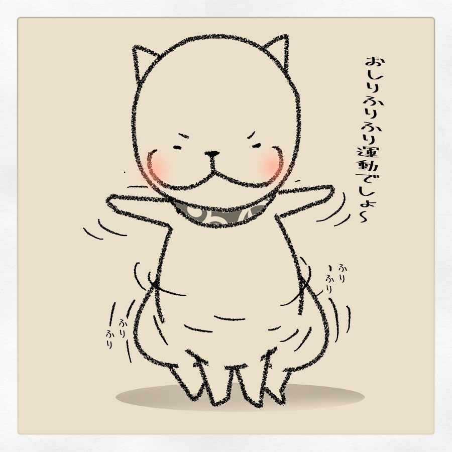 fukufuku9144_81241842_501322080517289_7385667085526103737_n