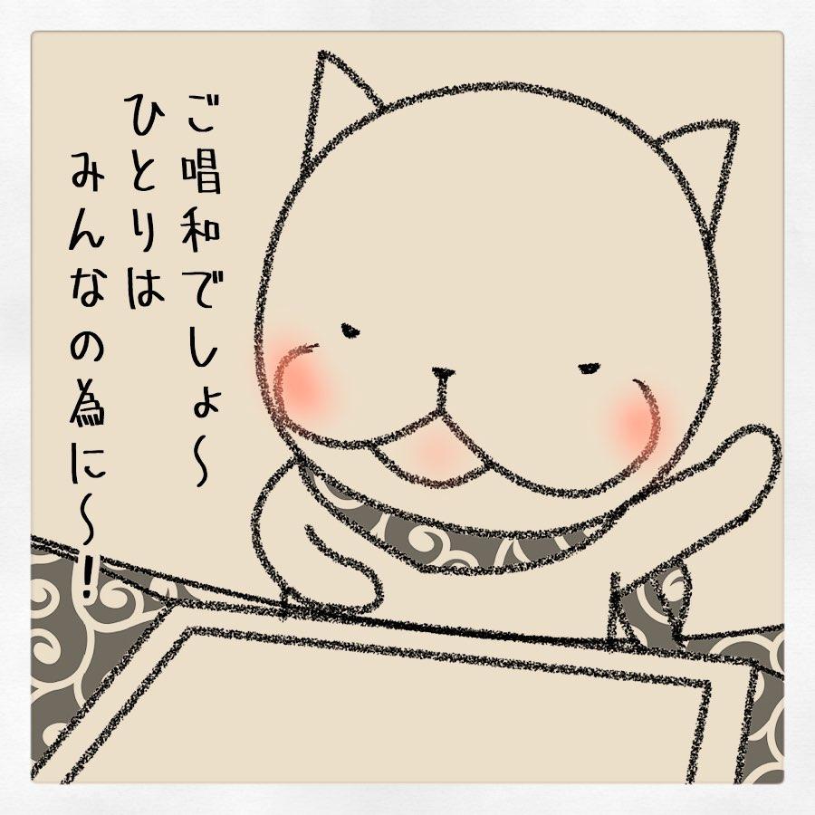 fukufuku9144_81994485_496427297668574_8578062013521156759_n