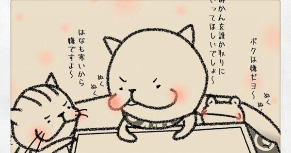 fukufuku9144_81491967_175805050287004_1786154471948272365_n (1) (1)