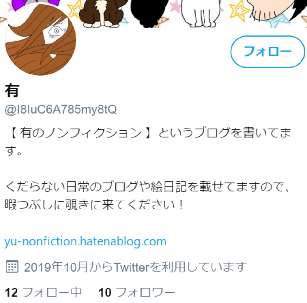 SnapCrab_NoName_2020-2-7_15-9-6_No-00