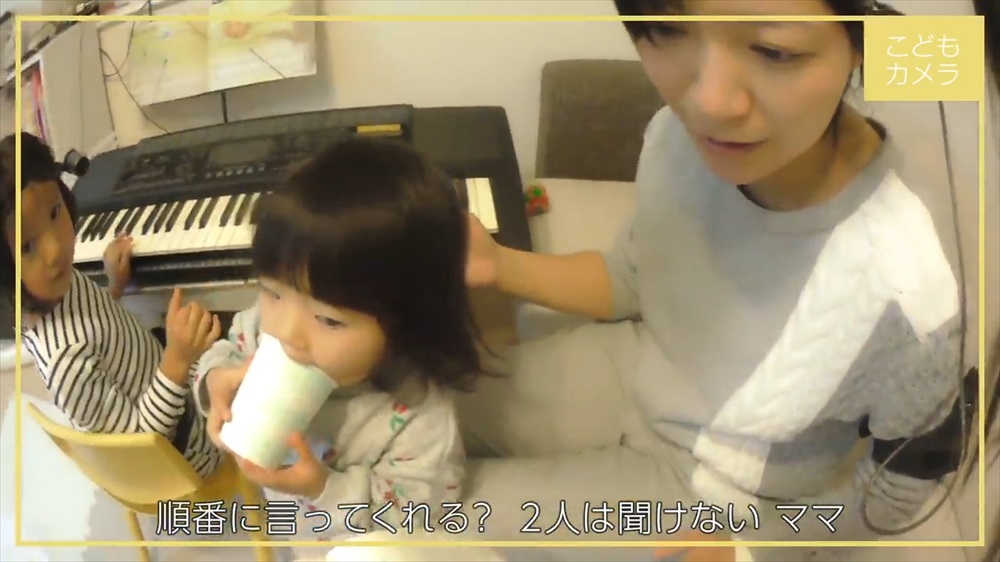 STEP WGN WEB MOVIE 「Eye Love Mom」篇 ママを感動させたこどもたちの想いとは?.mp4.00_01_16_11.静止画001_r