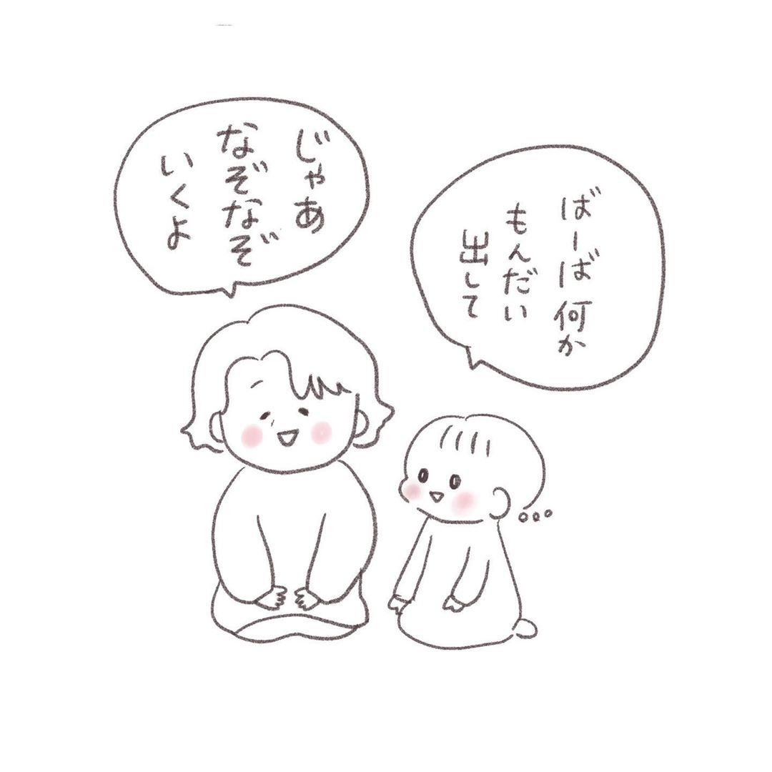 shizuyuno_84347673_168558817891312_1610424465199431729_n