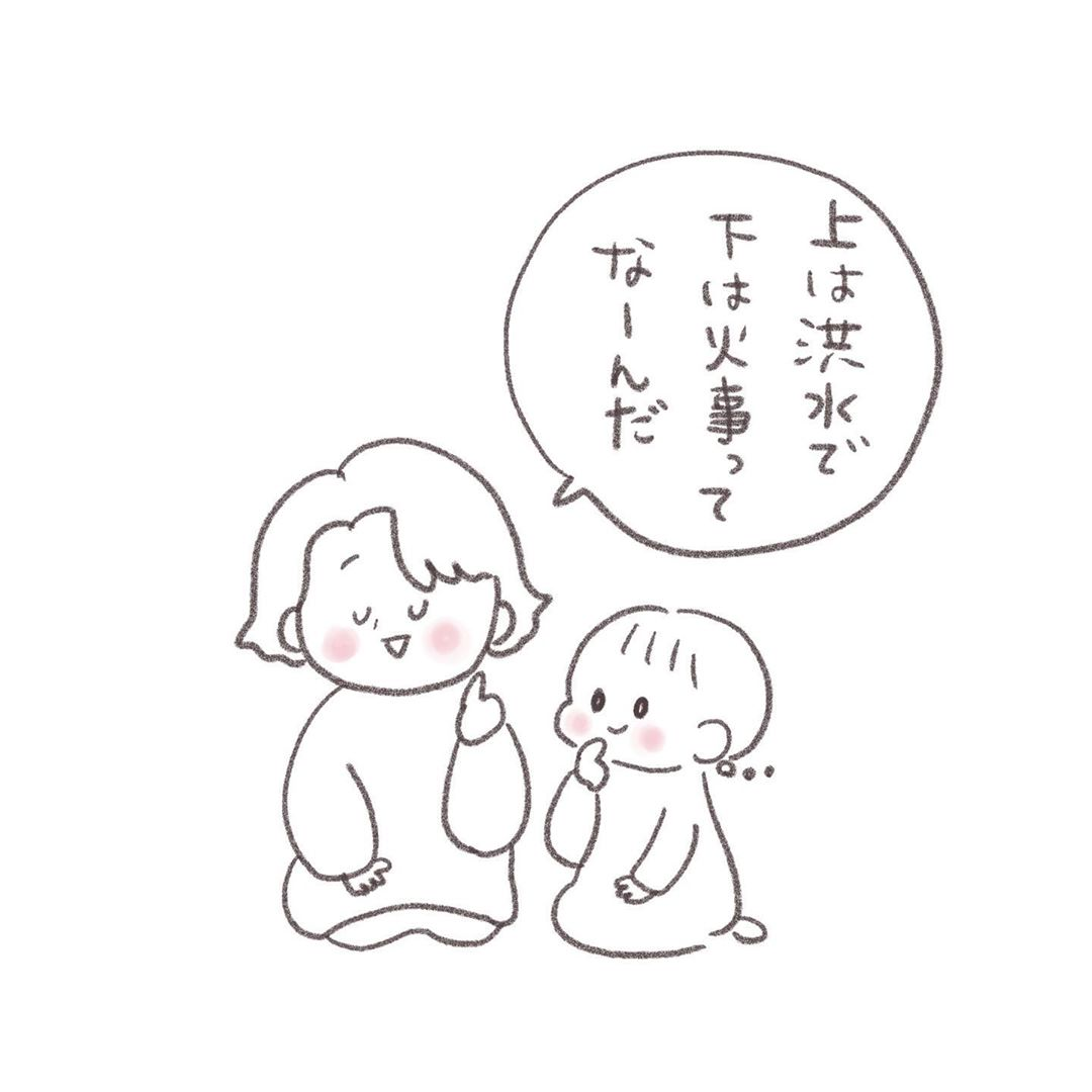 shizuyuno_83124174_179477646639032_562630282913666169_n