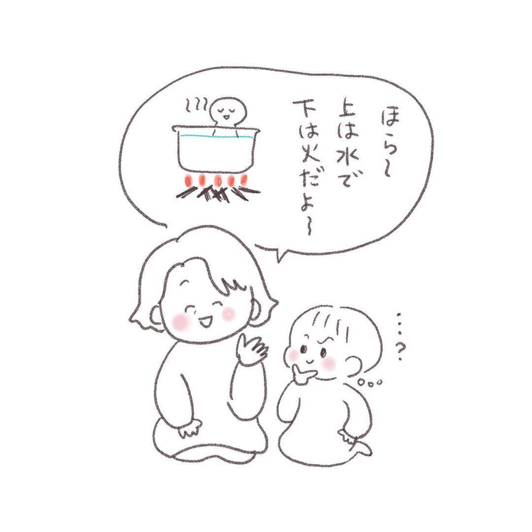 shizuyuno_82938405_203323470809796_126709241740035442_n
