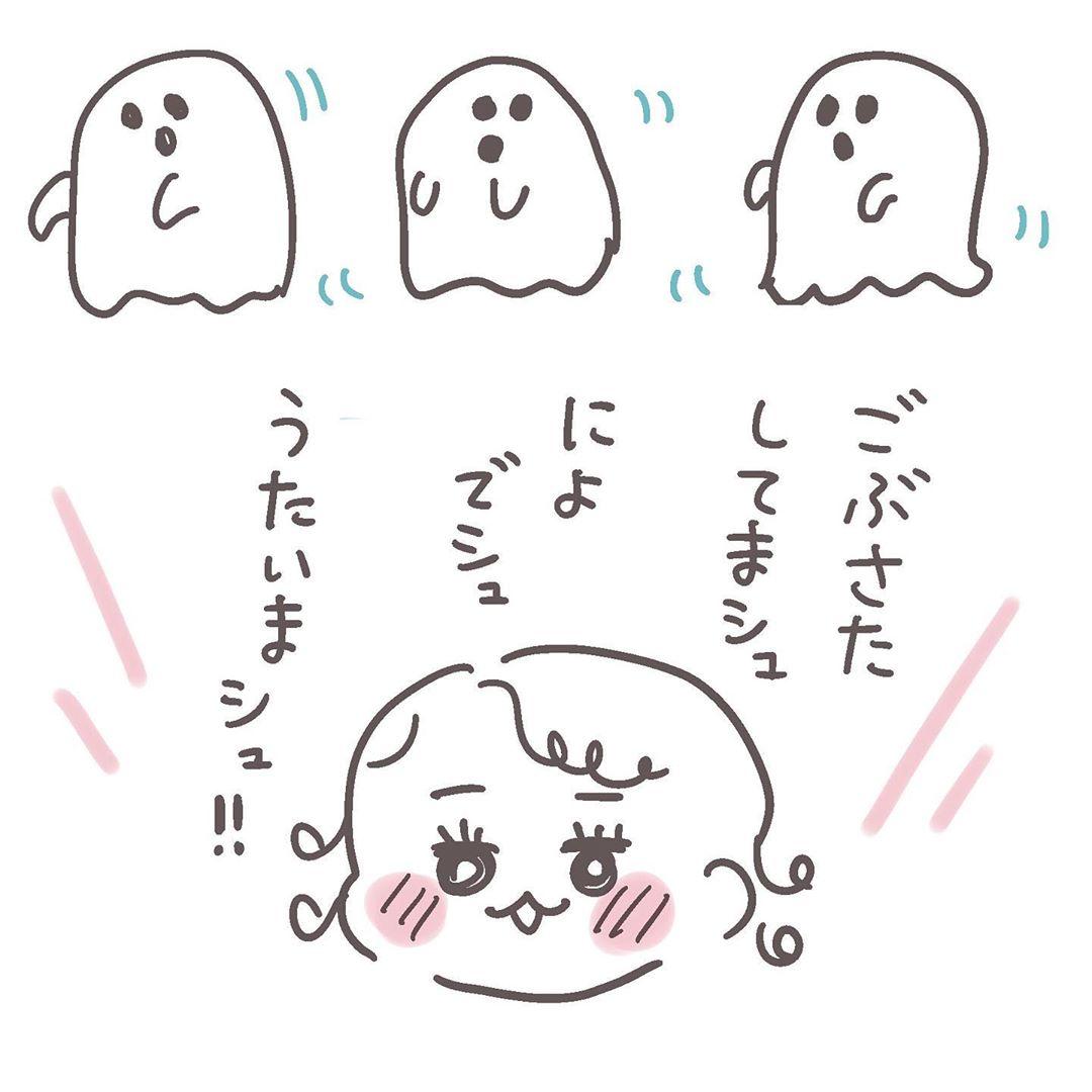 shizuyuno_68692619_254682125507040_1154751805510051914_n