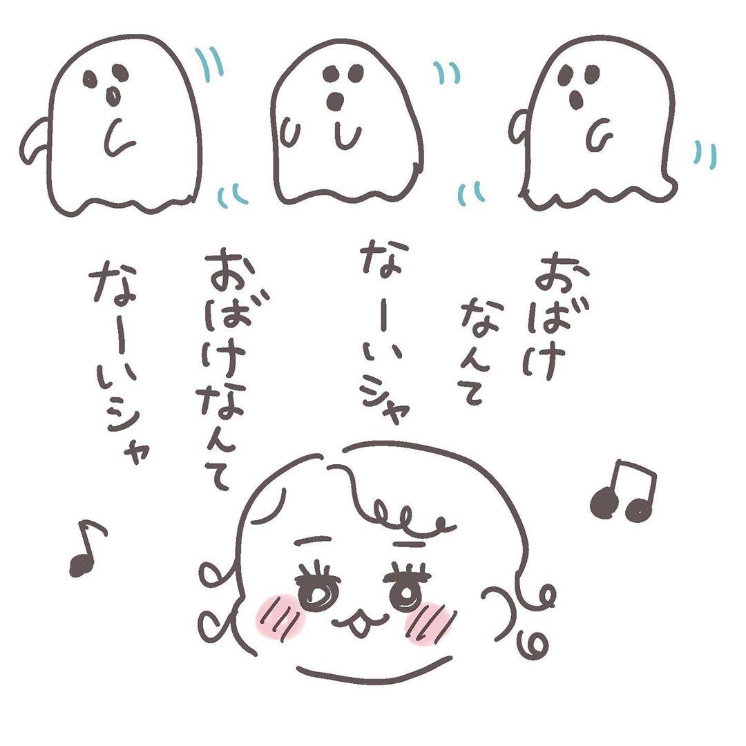 shizuyuno_67386986_146029173266886_7359679767134715282_n