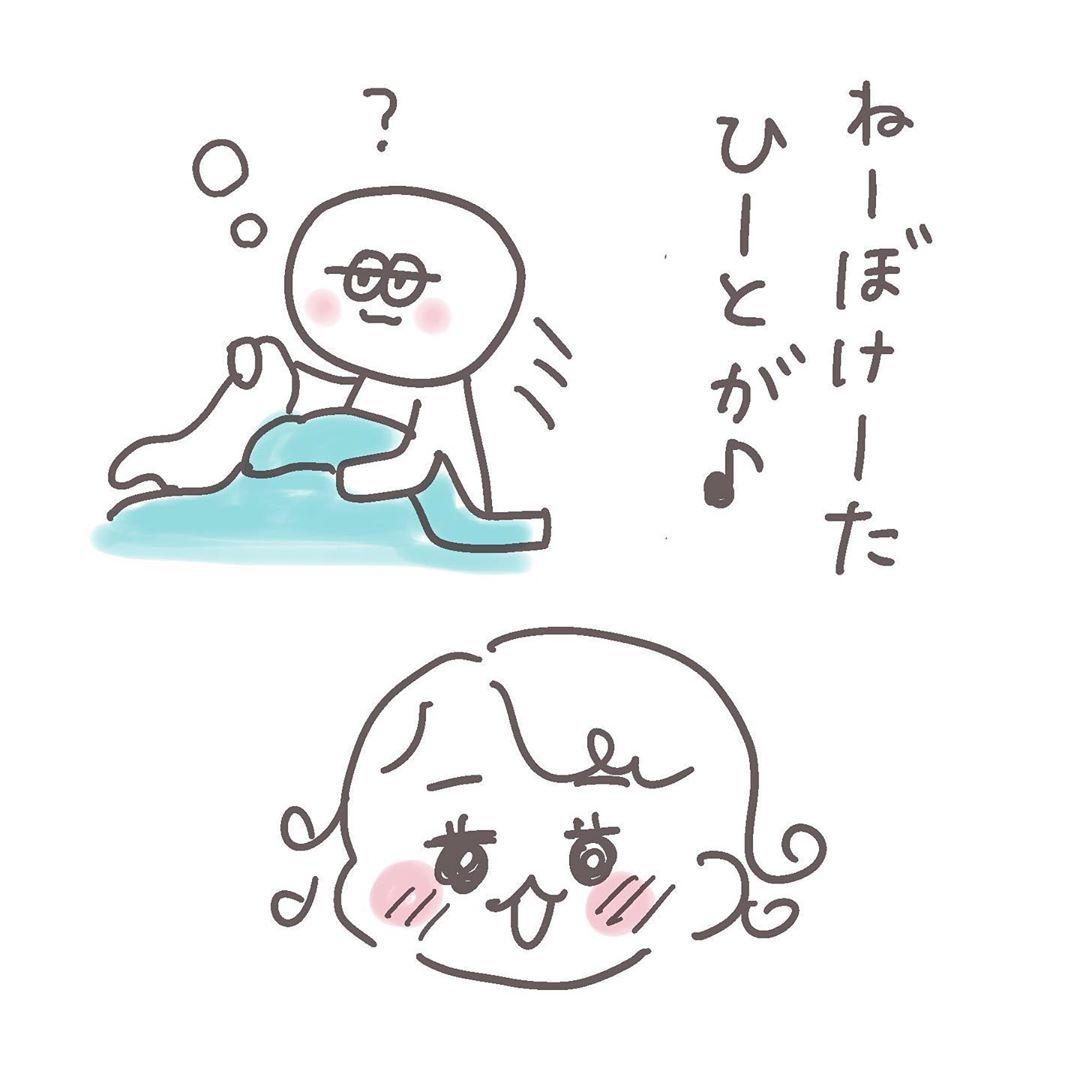 shizuyuno_68784382_936439396689911_8640822984152674639_n