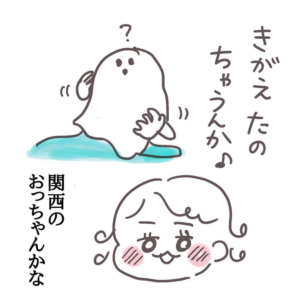shizuyuno_67587225_137934017432677_9115678065591620214_n