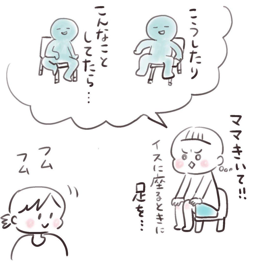 shizuyuno_60137353_2384809714917844_3398830911262676051_n