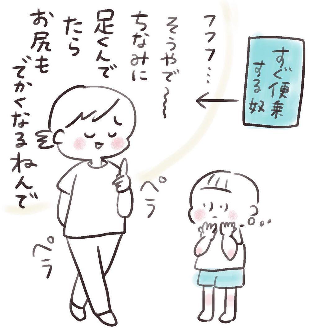 shizuyuno_60233354_2329013024086537_7254519359033650361_n