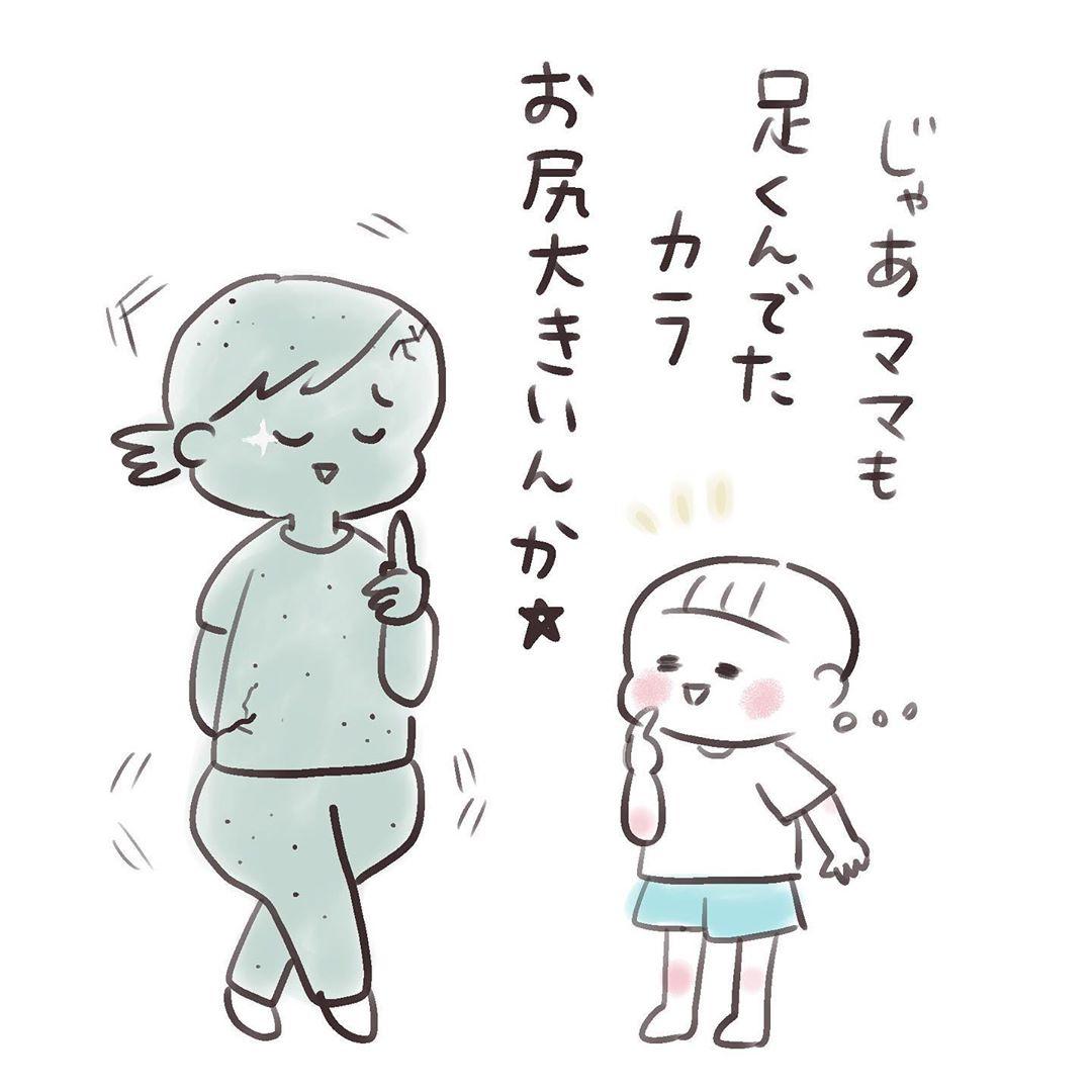 shizuyuno_60609532_296126261330728_5050889730296233244_n