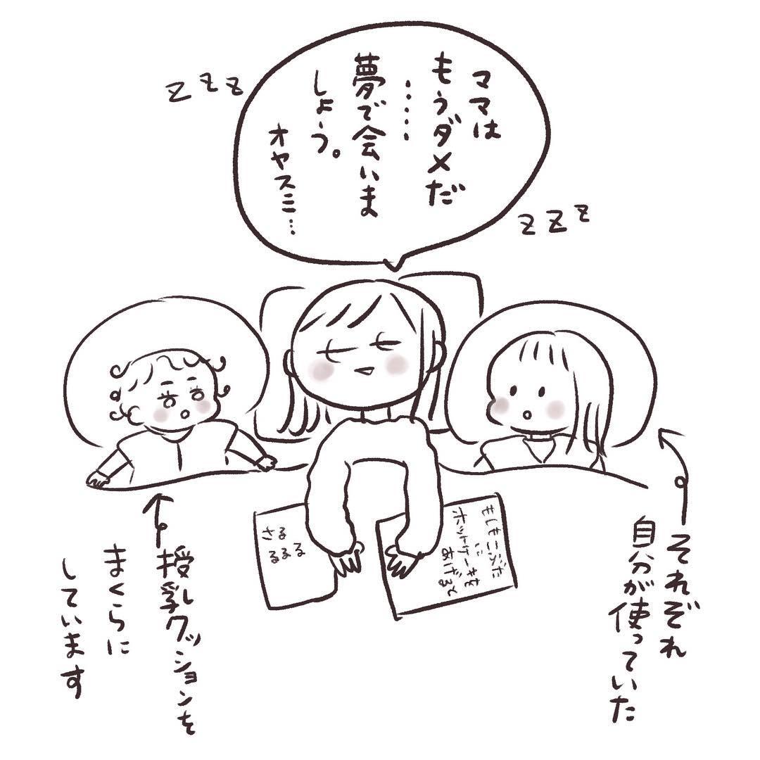 shizuyuno_52024287_2054305941290903_5981536819239428759_n