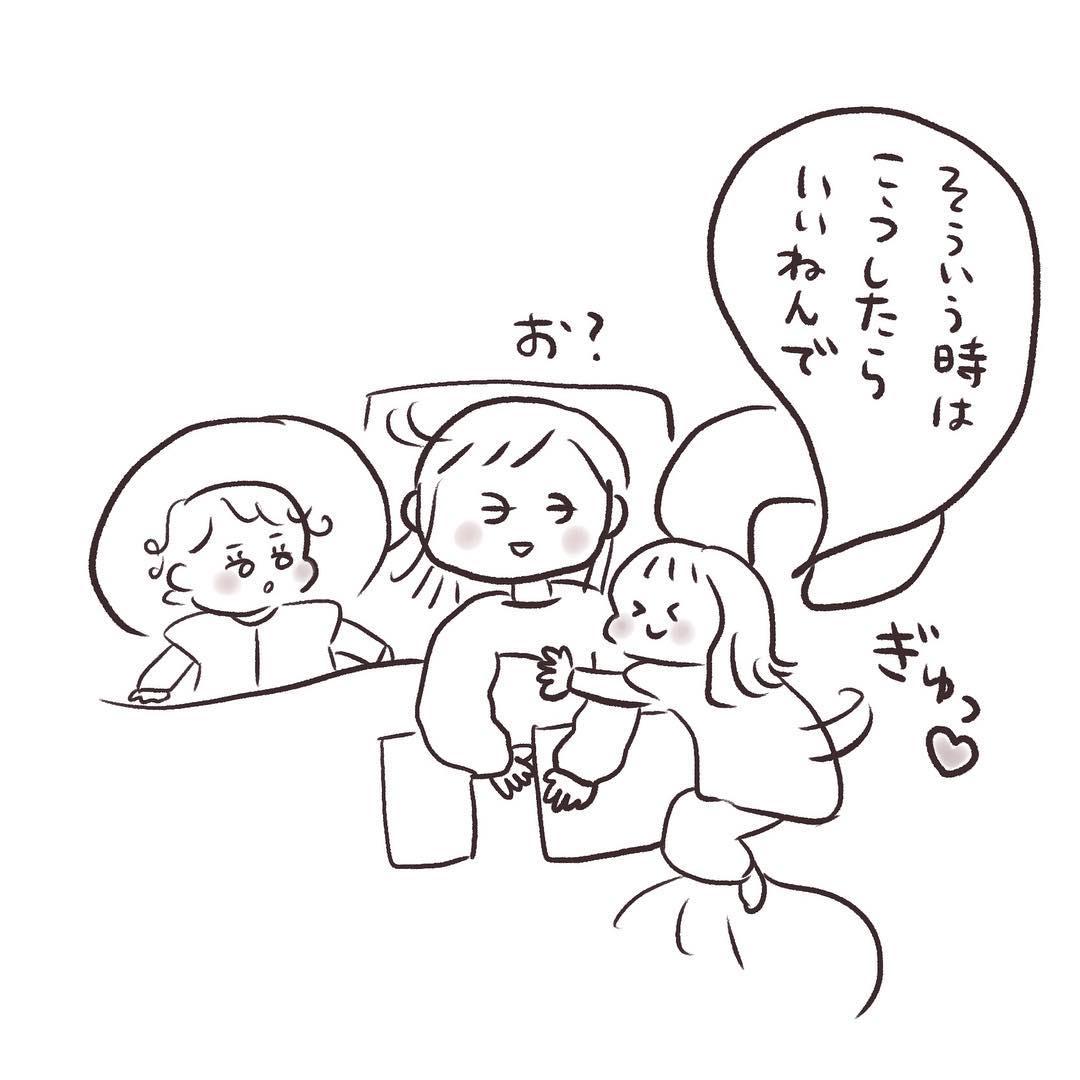 shizuyuno_53518846_177723346527555_33459891067684177_n