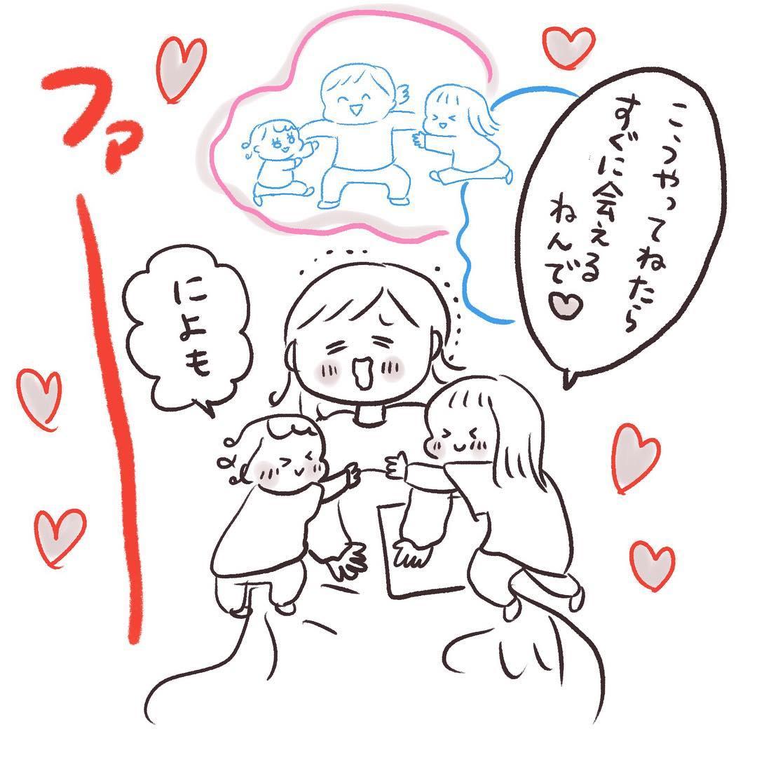 shizuyuno_52400344_2133676870277300_7749065598265331453_n